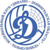 Динамо-ЛО-2
