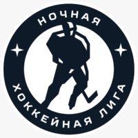 Марафон Ночной хоккейной лиги, Гала-Матч!