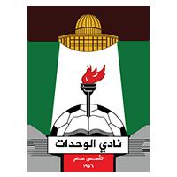 Аль-Вихда