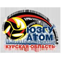 ЮЗГУ-Атом