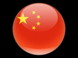 Китай U23