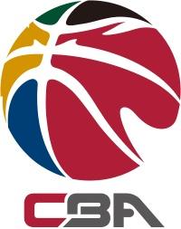 Chinese Basketball Association. The final