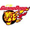 Гуандун Тайгерс